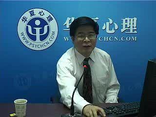 岳晓东合集著名心理学家
