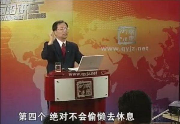 白崇贤讲实战KPI绩效考核